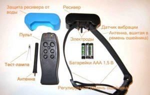 Устройство электроошейника для дрессировки собак
