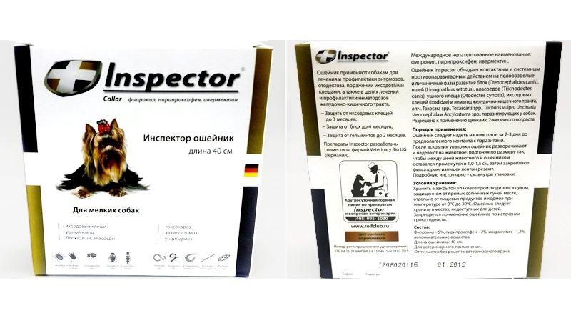 Ошейник инспектор